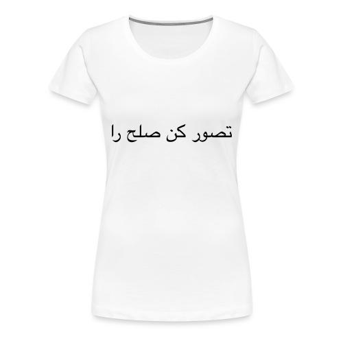 Imagine Peace, Farsi, Persisch - Frauen Premium T-Shirt