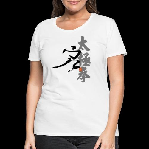 taiji danbian - Frauen Premium T-Shirt