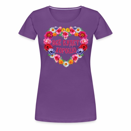 248 Vse budet XOROSHO Blumen Herz Russland - Frauen Premium T-Shirt
