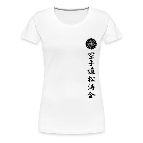 kanji 2 - Women's Premium T-Shirt