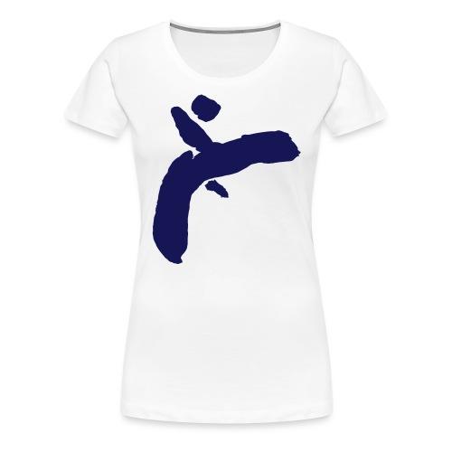 Martial Arts Kick - Slhouette Minimal Wushu Kungfu - Women's Premium T-Shirt
