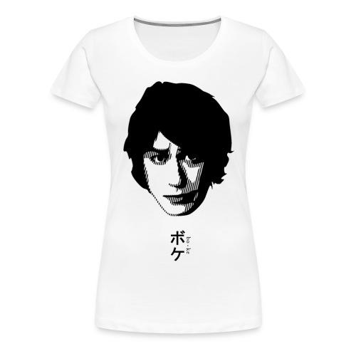 Boke 2 - Women's Premium T-Shirt