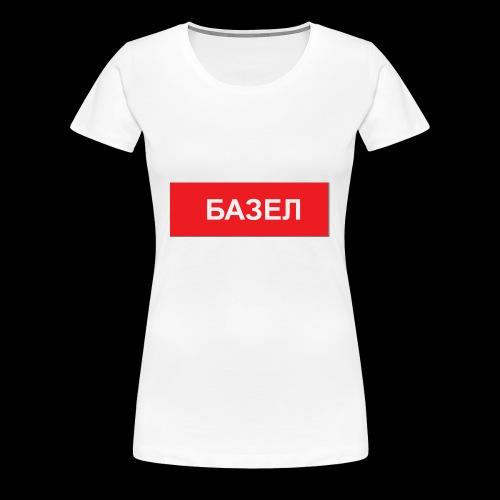 Basel - Utoka - Frauen Premium T-Shirt