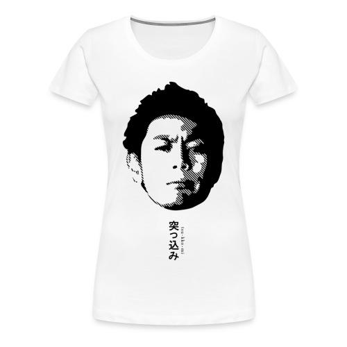 Tsukkomi 2 - Women's Premium T-Shirt