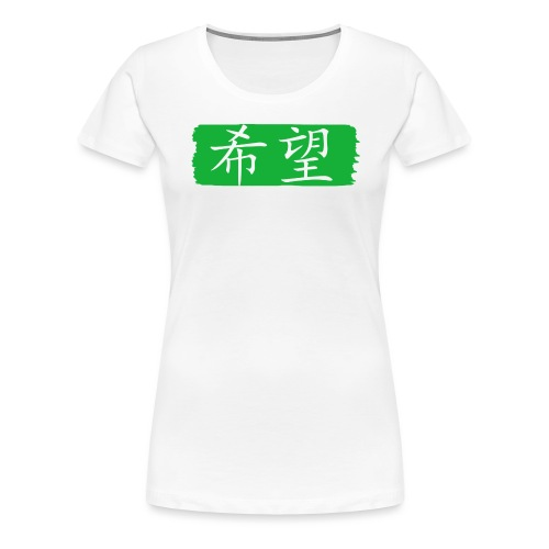 Kanji Giapponese - Speranza - Maglietta Premium da donna