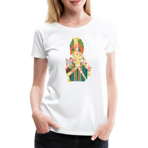 G'sab - Arab Queen of Crosses - Women's Premium T-Shirt