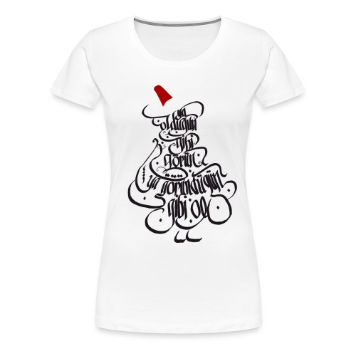 Unbenannt 1 png - Women's Premium T-Shirt