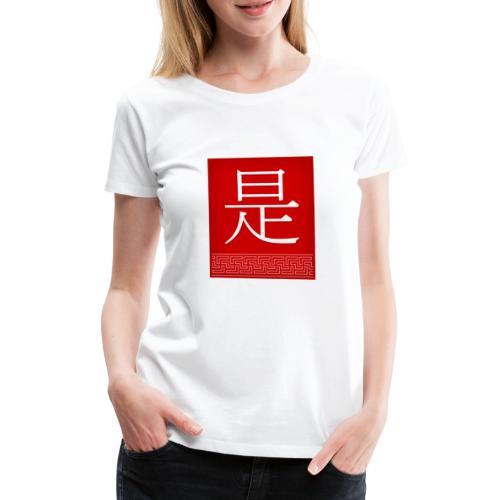 Sí en chino - Camiseta premium mujer