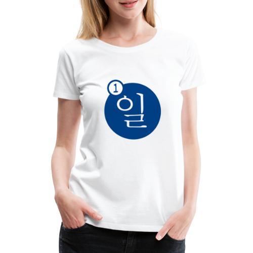 Uno en coreano - Camiseta premium mujer
