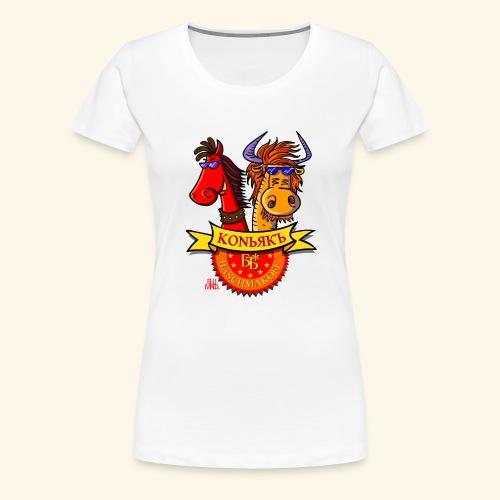 konyak by baschmakoff - Frauen Premium T-Shirt