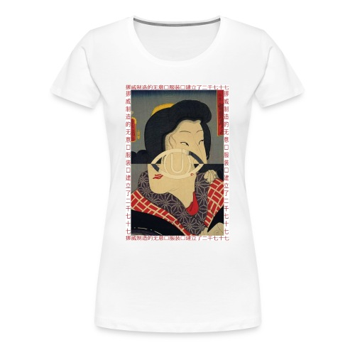 ARTE CHINO - Women's Premium T-Shirt