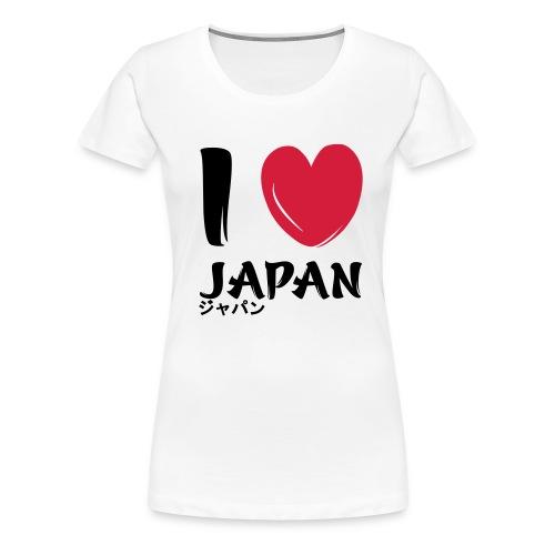 i love japan vectoris - T-shirt Premium Femme