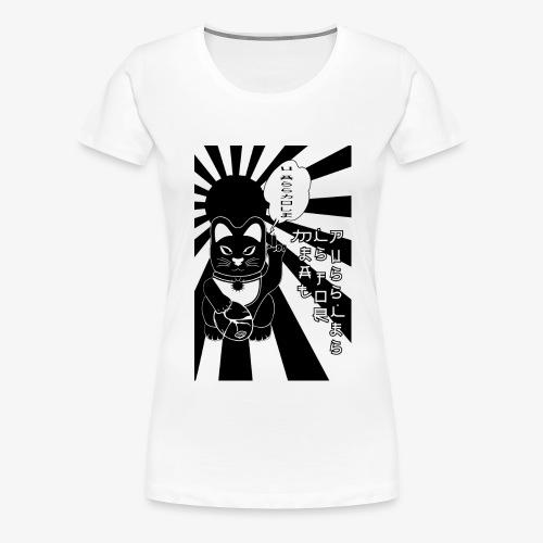 Maneki neko Winkekatze - Frauen Premium T-Shirt