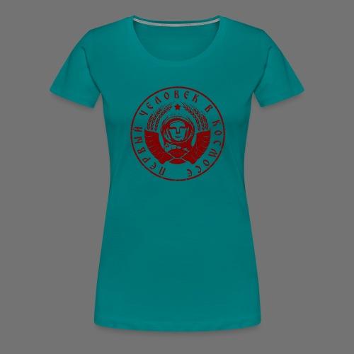 Cosmonaut 1c red (oldstyle) - Women's Premium T-Shirt
