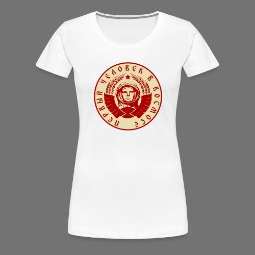 Cosmonaut 2c - Women's Premium T-Shirt