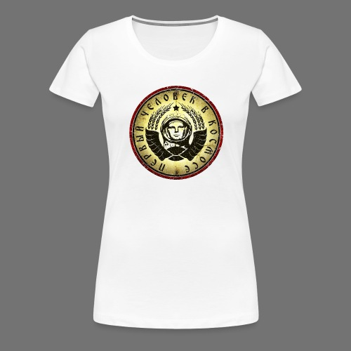 Kosmonauta 4c retro (oldstyle) - Koszulka damska Premium