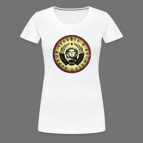 Kosmonautti 4c retro (oldstyle) - Naisten premium t-paita