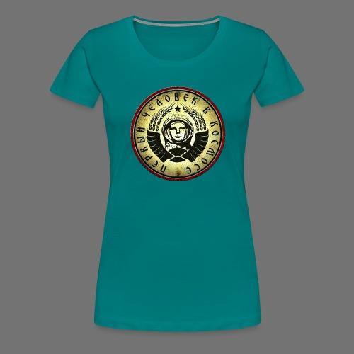 Cosmonaut 4c retro (oldstyle) - Women's Premium T-Shirt