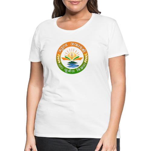 Atulya Academy - Women's Premium T-Shirt