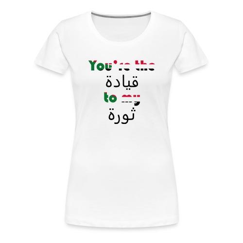 You're the qeyada to my revolution - Women's Premium T-Shirt