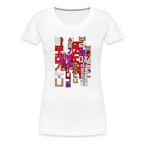 Hangul - T-shirt Premium Femme