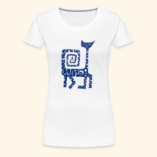 Gato Espiral - Camiseta premium mujer