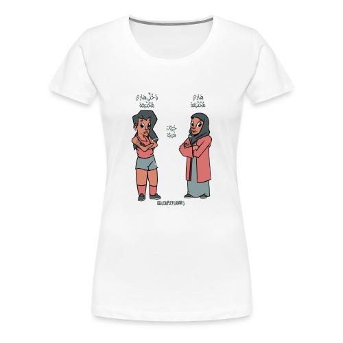 Respect - T-shirt Premium Femme