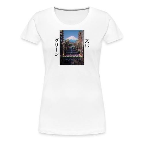 Japanese Art - Premium-T-shirt dam