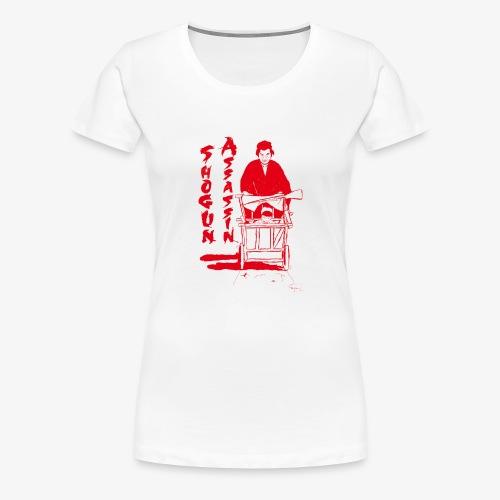 BabyCart (Shogun Assassin) by EglanS. - T-shirt Premium Femme