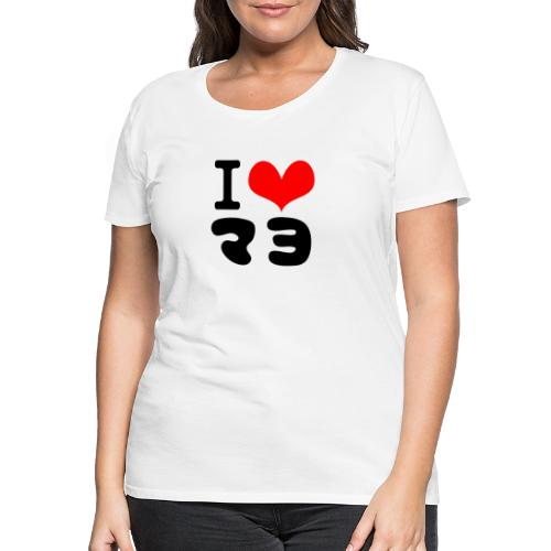 I Love MAYO(J) - Women's Premium T-Shirt