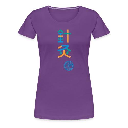 Aku-Moxa 3-farbig - Frauen Premium T-Shirt