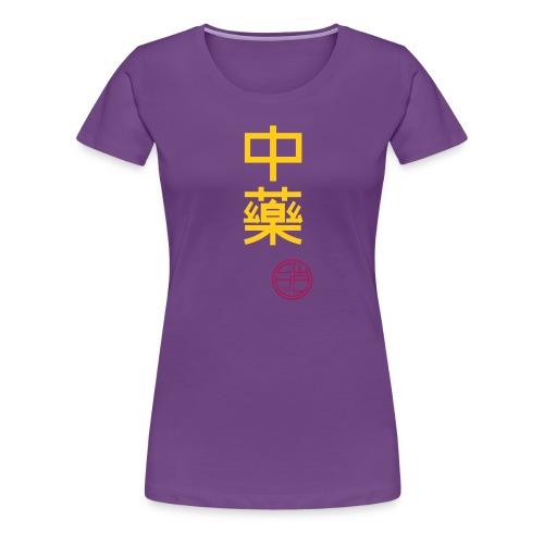 Chinesische Arznei 1-farbig - Frauen Premium T-Shirt