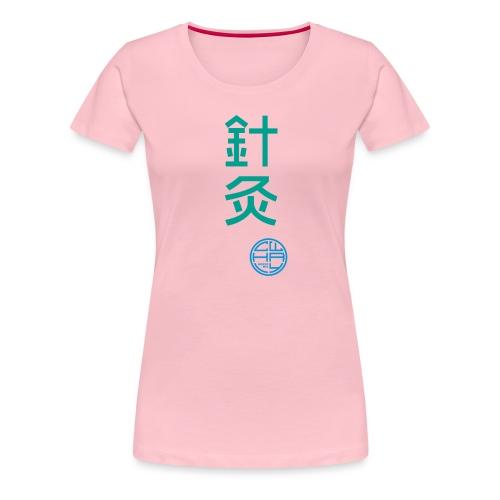 Aku-Moxa 1-farbig - Frauen Premium T-Shirt