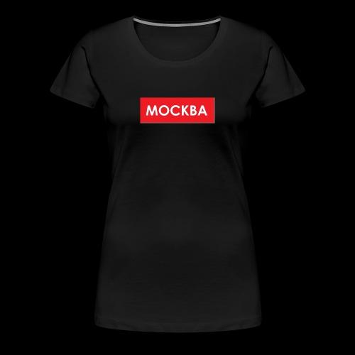 Moskau - Utoka - Frauen Premium T-Shirt
