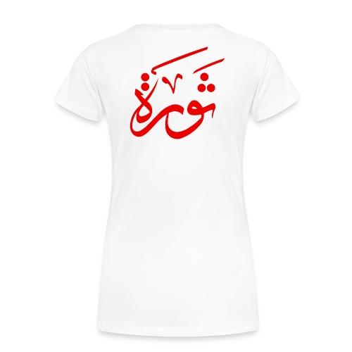 Revolution Red - Frauen Premium T-Shirt
