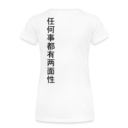 Casual Wear im chinesischen Design | Black - Frauen Premium T-Shirt