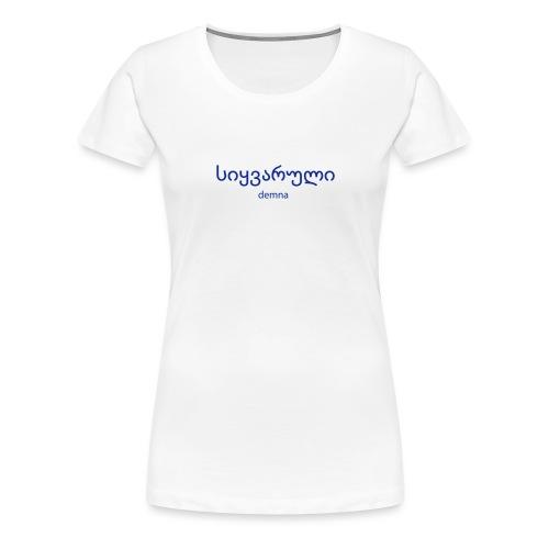 love demna - T-shirt Premium Femme