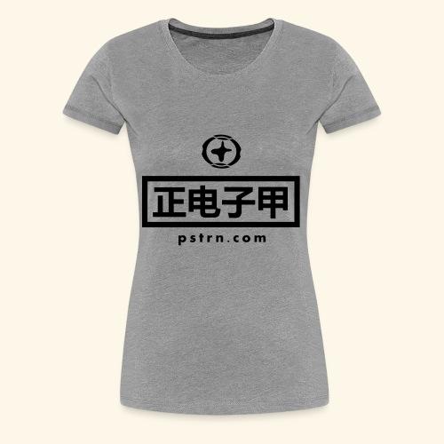 positron design asia pacific - Frauen Premium T-Shirt