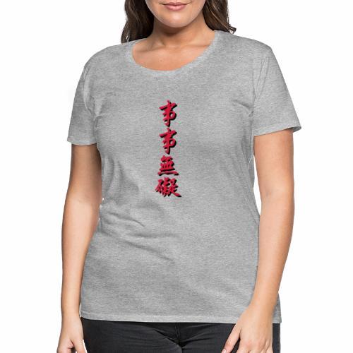 jijimuge 02 - Frauen Premium T-Shirt