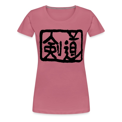 Kendo - Women's Premium T-Shirt