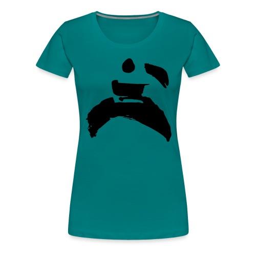 kung fu - Women's Premium T-Shirt
