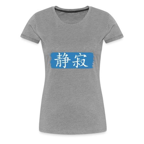 Kanji Giapponese - Serenità - Maglietta Premium da donna