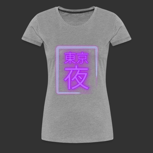 Tokyo Night 東京夜 - T-shirt Premium Femme