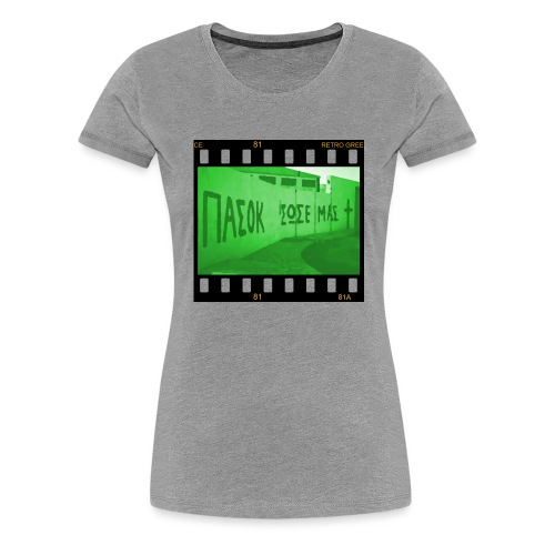 Save Us - Women's Premium T-Shirt