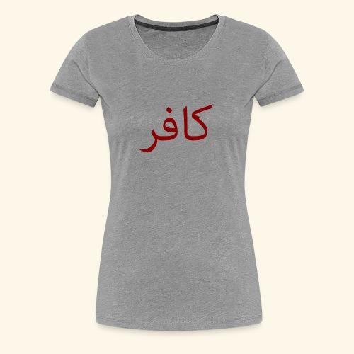 kafir t shirt png - Women's Premium T-Shirt