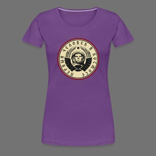 Cosmonaut 4c - Women's Premium T-Shirt