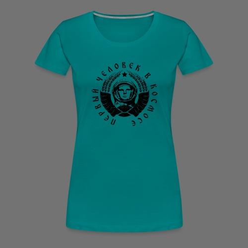 Cosmonaut 1c black (oldstyle) - Women's Premium T-Shirt