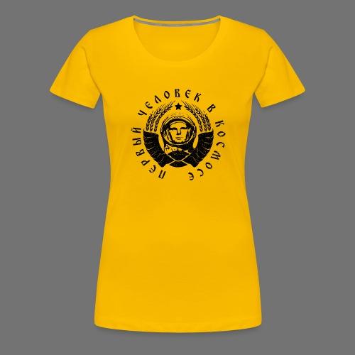 Kosmonautti 1c musta (oldstyle) - Naisten premium t-paita