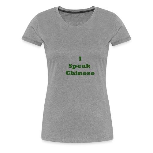 ISC - T-shirt Premium Femme