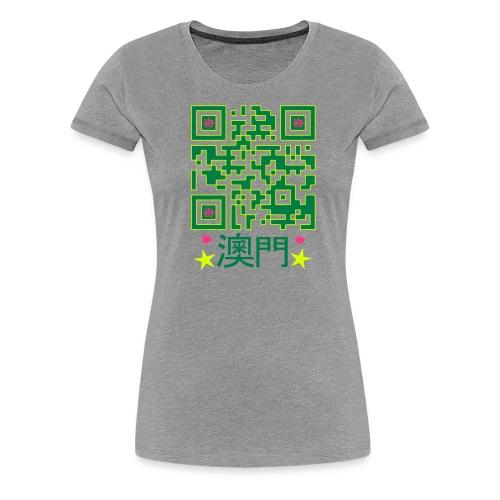 macau spreadshirt qrcode31 - Women's Premium T-Shirt